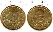 Изображение Монеты Ватикан 50 евроцентов 2011 Латунь UNC-