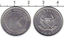 Изображение Монеты Африка Конго 1 ликута 1967 Алюминий UNC