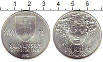 Изображение Монеты Европа Словакия 200 крон 1993 Серебро UNC