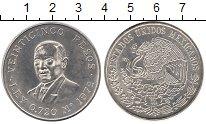 Изображение Монеты Северная Америка Мексика 25 песо 1972 Серебро UNC-
