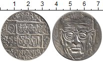 Изображение Монеты Финляндия 10 марок 1970 Серебро UNC- 100 - летие  Президе