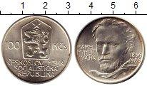 Изображение Монеты Чехословакия 100 крон 1986 Серебро UNC Карел  Маха