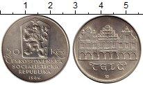 Изображение Монеты Чехия Чехословакия 50 крон 1986 Серебро XF