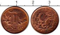 Изображение Монеты Южная Америка Колумбия 1 сентаво 1967 Медь XF
