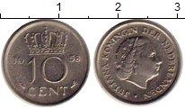 Изображение Монеты Нидерланды 10 центов 1958 Медно-никель XF
