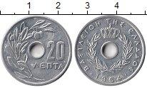 Изображение Монеты Греция 20 лепт 1954 Алюминий XF
