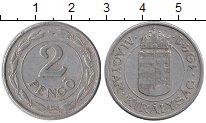 Изображение Монеты Венгрия 2 пенго 1941 Алюминий XF