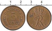 Изображение Монеты Дания 5 эре 1970 Бронза XF