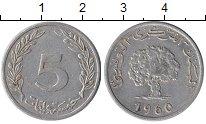 Изображение Монеты Тунис 5 миллим 1960 Алюминий XF Дерево