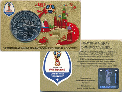 Изображение Подарочные монеты Россия Медаль 2018 Медно-никель UNC