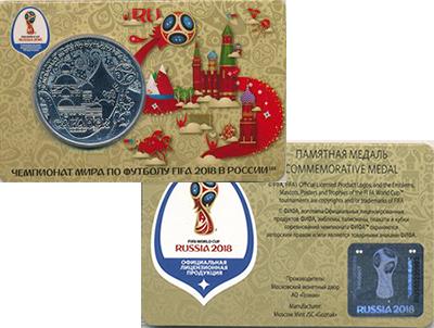 Изображение Мелочь Россия Медаль 2018 Медно-никель UNC
