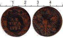 Изображение Монеты Россия 1730 – 1740 Анна Иоановна 1 деньга 1731 Медь VF