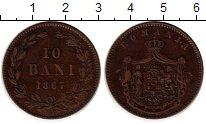 Изображение Монеты Европа Румыния 10 бани 1867 Медь XF