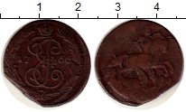 Изображение Монеты 1762 – 1796 Екатерина II 1 деньга 1766 Медь VF