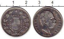 Изображение Монеты Италия 1 лира 1899 Серебро XF