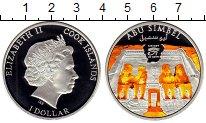 Изображение Монеты Острова Кука 1 доллар 2012 Посеребрение Proof-