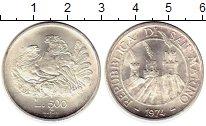 Изображение Монеты Сан-Марино 500 лир 1974 Серебро XF