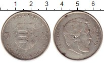 Изображение Монеты Венгрия 5 форинтов 1947 Серебро VF