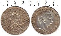 Изображение Монеты Германия Пруссия 5 марок 1908 Серебро XF