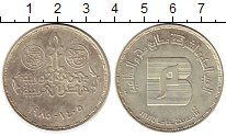 Изображение Монеты Египет 5 фунтов 1985 Серебро UNC- 100 лет печатной пре