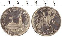 Изображение Монеты СНГ Россия 3 рубля 1994 Медно-никель Proof
