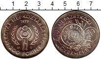 Изображение Монеты Европа Венгрия 200 форинтов 1979 Серебро UNC-
