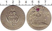 Изображение Монеты СНГ Беларусь 20 рублей 2007 Серебро UNC