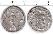 Изображение Монеты Древний Рим 1 антониниан 0 Серебро UNC- Император Постум
