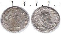 Изображение Монеты Древний Рим 1 антониниан 0 Серебро XF Император Постум