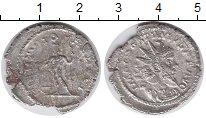Изображение Монеты Древний Рим 1 антониниан 0 Серебро VF+ Император Постум