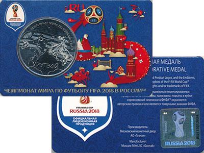 Изображение Мелочь СНГ Россия Жетон 2018 Медно-никель UNC