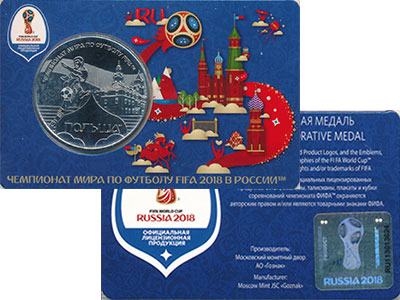 Изображение Мелочь Россия Жетон 2018 Медно-никель UNC Польша. Участники че