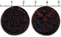 Изображение Монеты Россия 1741 – 1761 Елизавета Петровна 1 деньга 1751 Медь VF