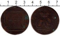 Изображение Монеты Россия 1762 – 1796 Екатерина II 3 копейки 1773 Медь VF