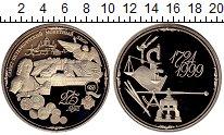 Изображение Монеты Россия Медаль 1999 Медно-никель Proof
