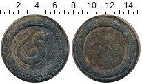 Изображение Монеты Мьянма Бирма 30 единиц 0 Свинец VF