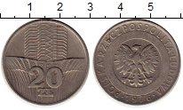 Изображение Монеты Европа Польша 20 злотых 1976 Медно-никель XF