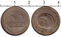 Изображение Монеты Куба 5 сентаво 1981 Медно-никель XF