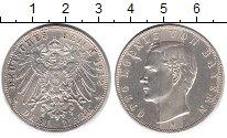 Изображение Монеты Бавария 3 марки 1912 Серебро XF Отто