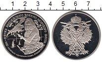 Изображение Монеты СНГ Россия Жетон 1996 Медно-никель Proof-
