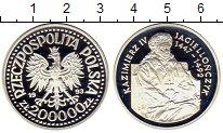 Изображение Монеты Польша 200000 злотых 1993 Серебро Proof Казимир IV
