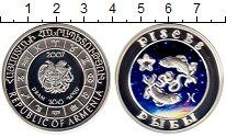Изображение Монеты Армения 100 драм 2007 Серебро Proof