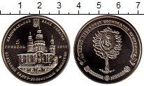 Изображение Монеты Украина 5 гривен 2012 Медно-никель UNC