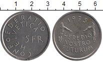 Изображение Монеты Европа Швейцария 5 франков 1975 Медно-никель UNC-