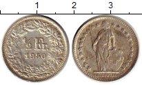 Изображение Монеты Швейцария 1/2 франка 1950 Серебро XF