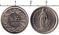 Изображение Монеты Швейцария 1/2 франка 1970 Медно-никель UNC-