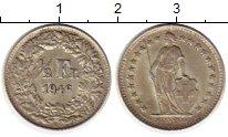Изображение Монеты Европа Швейцария 1/2 франка 1946 Серебро XF