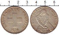 Изображение Монеты Европа Швейцария 5 франков 1939 Серебро XF