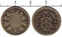 Изображение Монеты Швейцария 10 рапп 1851 Биллон VF