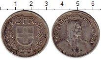 Изображение Монеты Швейцария 5 франков 1932 Серебро XF